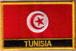 Tunisia Embroidered Flag Patch, style 09.